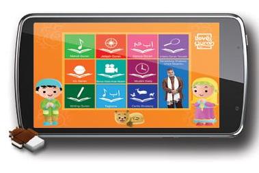 Love Quran Tab 5 in Wifi
